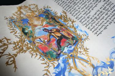 Enluminure de la Meguilat Esther de Gérard Garouste